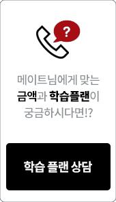 denwa-button.png