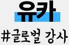 icon-title-yuka.png