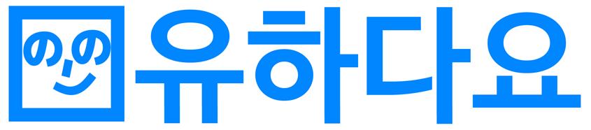 yuhadayo logo